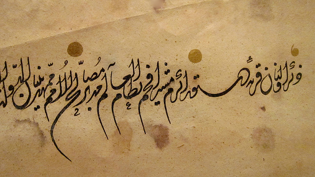Arabic text. I have no idea what this says.