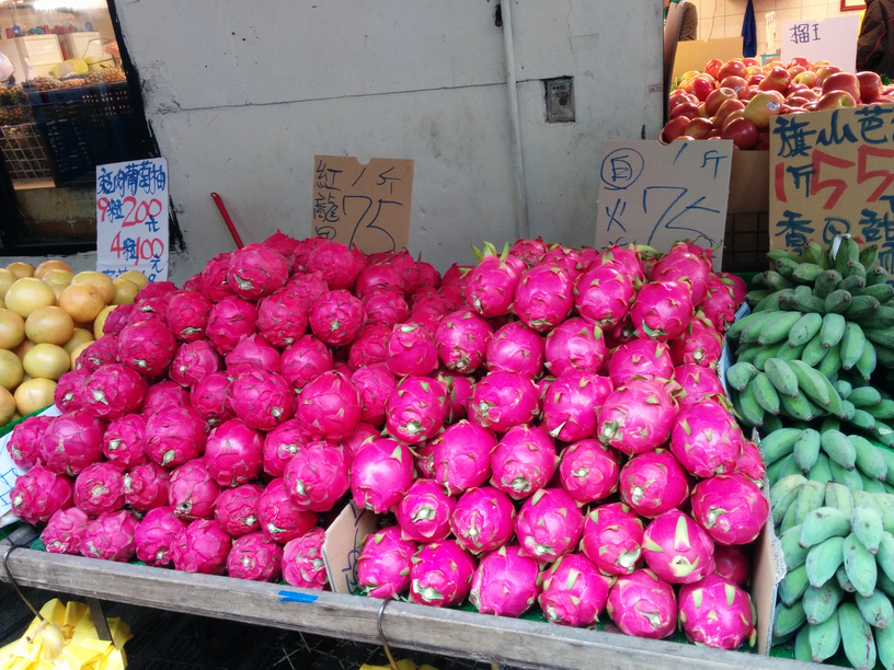 A Fruit Stand in the area of Dalongdong Temple, Taipei City
